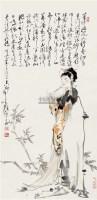 李清照造像 挂轴 设色纸本 - 颜梅华 - 国画 陶瓷 玉器 - 2010秋季艺术品拍卖会 -收藏网
