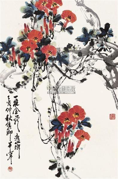 一夜金风起山乡 镜片 设色纸本 - 128053 - 中国书画 - 2010秋季艺术品拍卖会 -收藏网
