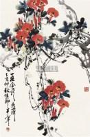 一夜金风起山乡 镜片 设色纸本 - 于希宁 - 中国书画 - 2010秋季艺术品拍卖会 -收藏网