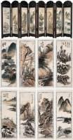 花鸟 设色纸轴 - 蒋廷锡 - 近现代名家作品(二)专场 - 2005秋季大型艺术品拍卖会 -收藏网
