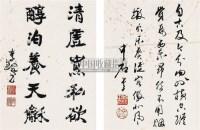 书法 (两幅) 镜心 水墨纸本 -  - 中国书画 - 第9期中国艺术品拍卖会 -收藏网