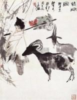 牧秋图 - 周昌谷 - 西泠印社部分社员作品 - 2006春季大型艺术品拍卖会 -收藏网
