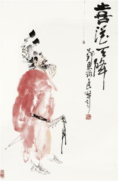 喜从天降 纸本 立轴 - 129243 - 中国书画(一)精品专场 - 天目迎春 -收藏网