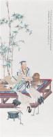 人物 纸本 立轴 - 任重 - 中国书画(二)无底价专场 - 天目迎春 -收藏网