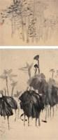 朱道平 苗寨风光之二 镜心 (二开) 设色纸本 - 朱道平 - 中国书画(下) - 2006夏季大型艺术品拍卖会 -收藏网