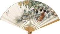 动物 成扇 纸本 - 刘奎龄 - 扇面小品 - 2010秋季艺术品拍卖会 -中国收藏网