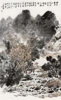 风雨天地小 立轴 设色纸本 - 20759 - 中国书画(二) - 2010年秋季艺术品拍卖会 -收藏网