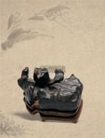 紫蕊 -  - 文房清玩 首届历代供石专场 - 2008年秋季艺术品拍卖会 -中国收藏网