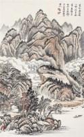 山水 立轴 设色纸本 - 127886 - 中国书画 - 2006秋季书画艺术品拍卖会 -收藏网
