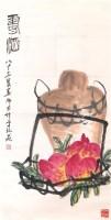 寿酒 纸本 立轴 - 娄师白 - 中国书画(二)无底价专场 - 天目迎春 -收藏网
