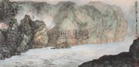 晓雾初开破浪来 镜心 设色纸本 - 黄纯尧 - 中国书画(二) - 2006春季拍卖会 -收藏网
