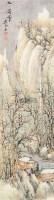 山水 镜心 纸本设色 - 吴琴木 - 中国近现代书画  - 2010秋季艺术品拍卖会 -收藏网
