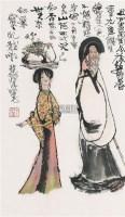 满江红词意图 镜片 设色纸本 - 程十发 - 中国书画一 - 2010年秋季艺术品拍卖会 -收藏网