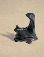 清音 -  - 文房清玩 首届历代供石专场 - 2008年秋季艺术品拍卖会 -中国收藏网