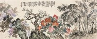 拟仓石老人笔意 镜心 纸本设色 - 诸乐三 - 中国书画(二) - 2010年秋季艺术品拍卖会 -收藏网
