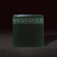 西安绿平头钮方章 -  - 国石精粹专场 - 北京嘉缘四季艺术品拍卖会 -收藏网