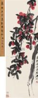 大利图 立轴 设色纸本 - 齐白石 - 中国近现代书画(一) - 2010秋季艺术品拍卖会 -中国收藏网