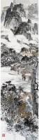 潘天壽(1897~1971)    雲谷菱歌圖 -  - 中国书画近现代十位大师作品 - 2006春季大型艺术品拍卖会 -收藏网