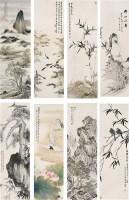 高  邕、黄山寿、倪墨、程瑶笙  山水人物 -  - 中国书画海上画派作品 - 2005年首届大型拍卖会 -中国收藏网