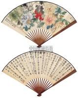 花卉 书法 -  - 中国书画成扇 - 2006春季大型艺术品拍卖会 -中国收藏网