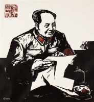 毛主席万岁 - 151352 - 油画 - 2010年秋季拍卖会 -收藏网