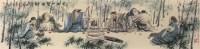 竹林七贤 横幅 纸本 - 冯远 - 中国书画(下) - 2010瑞秋艺术品拍卖会 -收藏网