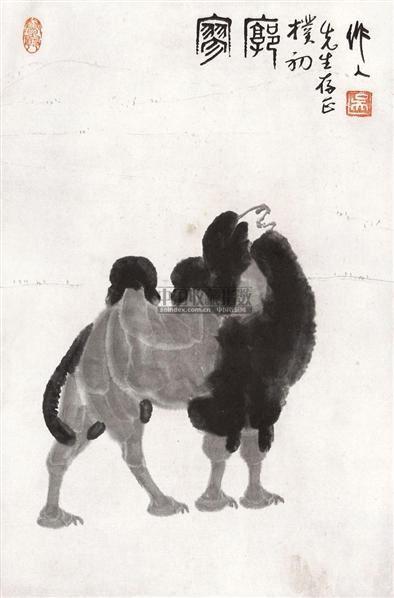 寥廓 镜心 纸本 - 116163 - 中国书画 - 2010年秋季书画专场拍卖会 -收藏网