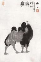 寥廓 镜心 纸本 - 吴作人 - 中国书画 - 2010年秋季书画专场拍卖会 -中国收藏网