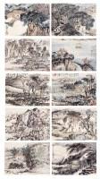陸儼少(1909~1993)    山水圖 (10開) -  - 中国书画海上画派 - 2006春季大型艺术品拍卖会 -收藏网