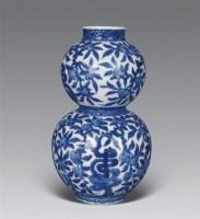 清晚期 青花福寿小葫芦瓶 -  - 瓷器工艺品(一) - 2006年第3期嘉德四季拍卖会 -收藏网