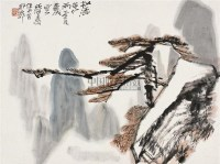 松涛似雨   镜框 设色纸本 - 何海霞 - 中国书画 - 2010秋季艺术品拍卖会 -收藏网