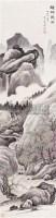 秋林飞瀑 - 116172 - 西泠印社部分社员作品 - 2006春季大型艺术品拍卖会 -收藏网