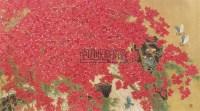 """簕杜鹃 镜片 设色纸本 - 周彦生 - 中国书画 - 2010""""清花岁月""""冬季大型艺术品拍卖会 -收藏网"""