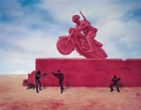 紅色傳說NO.4 -  - 名家西画 当代艺术专场 - 2008年春季拍卖会 -中国收藏网