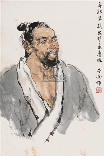 鲁班造像   立轴 设色纸本 - 116212 - 中国书画 - 2010秋季艺术品拍卖会 -收藏网