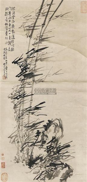 竹石图 立轴 纸本 - 116888 - 文物公司旧藏暨海外回流 - 2010秋季艺术品拍卖会 -收藏网