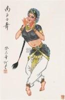 人物 立轴 设色纸本 - 4954 - 中国书画(二) - 2006春季拍卖会 -收藏网