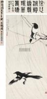 春柳双鹊图 立轴 设色纸本 - 徐悲鸿 - 中国近现代书画(一) - 2010秋季艺术品拍卖会 -收藏网