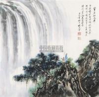 望庐山瀑布 镜心 纸本设色 - 8658 - 中国当代书画 - 2010秋季艺术品拍卖会 -收藏网