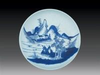 清·雍正 青花山水人物盘 -  - 瓷玉珍玩 - 2006艺术精品拍卖会 -收藏网