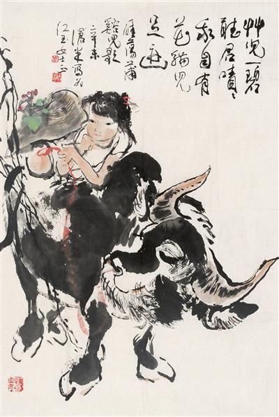 牧牛 镜心 设色纸本 - 116755 - 当代书画 - 2006夏季书画艺术品拍卖会 -收藏网