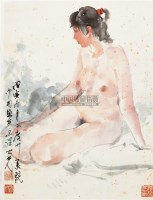 女人体写生 镜框 设色纸本 - 杨之光 - 国画 陶瓷 玉器 - 2010秋季艺术品拍卖会 -收藏网