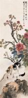 花卉 设色纸轴 - 陆恢 - 近现代名家作品(二)专场 - 2005秋季大型艺术品拍卖会 -收藏网