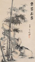 竹石图 立轴 纸本设色 - 竹禅 - 中国古代书画  - 2010秋季艺术品拍卖会 -收藏网