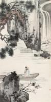 太白观瀑 立轴 设色纸本 - 陈少梅 - 中国近现代书画(一) - 2010秋季艺术品拍卖会 -收藏网