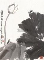 莲塘幽境 镜心 纸本水墨 - 冯大中 - 中国当代书画 - 2010秋季艺术品拍卖会 -中国收藏网