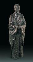 潘錫柔(b.1935)弘一法師 -  - 首届当代中国雕塑专场 - 2008年春季拍卖会 -中国收藏网
