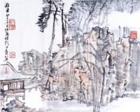山水 纸本 镜片 - 童中焘 - 中国书画(二)无底价专场 - 天目迎春 -收藏网