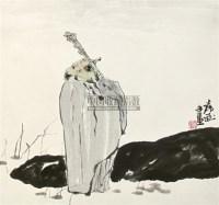 """高士 镜片 设色纸本 - 袁武 - 中国书画 - 2010""""清花岁月""""冬季大型艺术品拍卖会 -收藏网"""