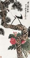 贵寿无极 立轴 设色纸本 - 王震 - 中国书画(二) - 2010年秋季艺术品拍卖会 -收藏网